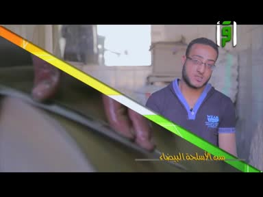 تقارير بلاد الكنانة - سن الأسلحة البيضاء