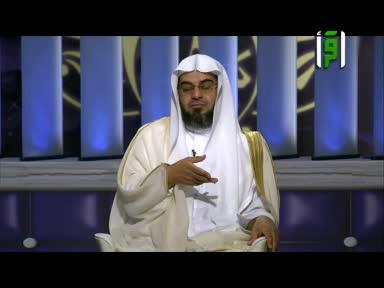 الأسوة الحسنة -ح16- فاطمة بنت سيد الخلق محمد صلى الله عليه وسلم -تقديم الشيخ خالد الشايع