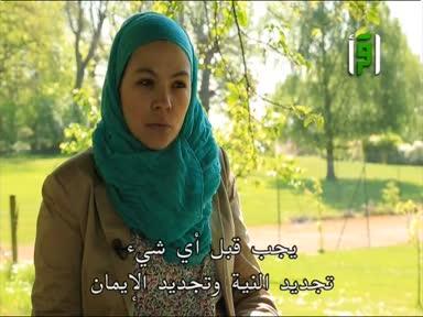 المسلمون يتسألون - الحلقة 3
