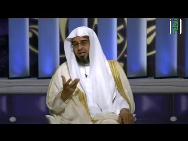 الأسوة الحسنة - الحلقة 18-إن الله جميل يحب الجمال - تقديم خالد الشايع