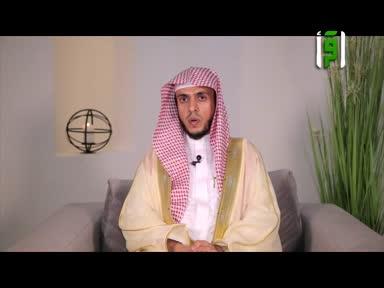 مقام التأويل -ح8-سورة الفلق-الدكتور احمد السديس