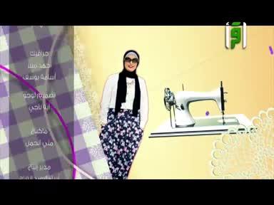 تاء مربوطة -ح5- رباب السواح