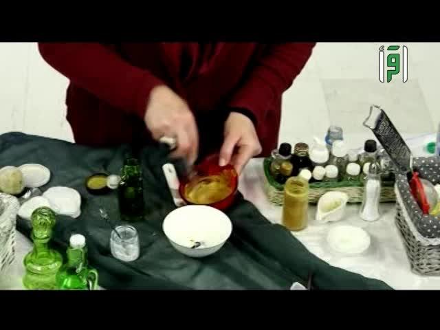 جمالك - الحلقة 5 - الكركم - تقديم هناء عبد الهادي