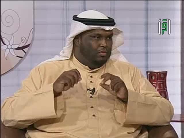 كيف تذل شيطانك - الدكتور علي أبو الحسن