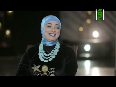 تاء مربوطة -ح7- تقديم رباب السواح