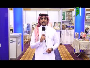 تقارير من أرض السعودية - تقارير منوعة