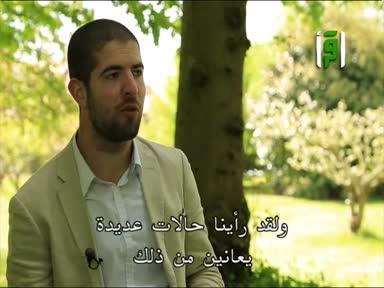 المسلمون يتسألون - الحلقة 4