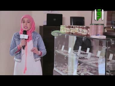 تقاير بلاد الكنانة  - فنون تصنيع الشيكولاته