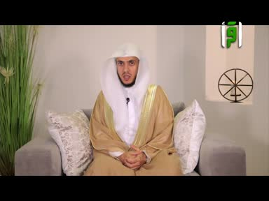 مقام التأويل -ح11-سورة الفلق - الدكتور أحمد السديس