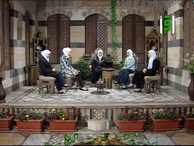 ايام مع الحبيب -ح2 -  شباب النبي صلى الله عليه وسلم وزواجه -الدكتوره رفيدة حبش