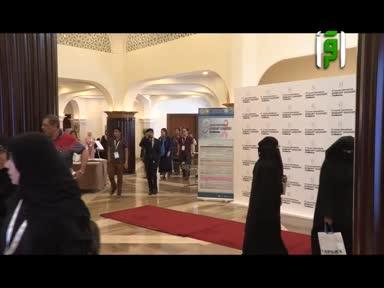 تقارير من ارض السعودية - ح 131- افتتاح المؤتمر العلمي التاسع لاورام الثدي