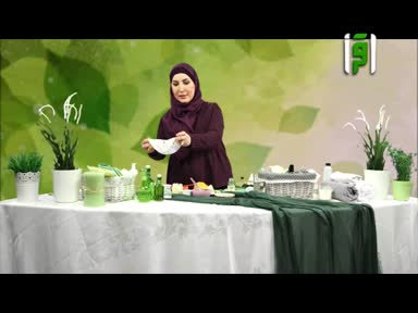 جمالك-ح12-فوائد القهوة للبشرة-هناء عبد الهادي