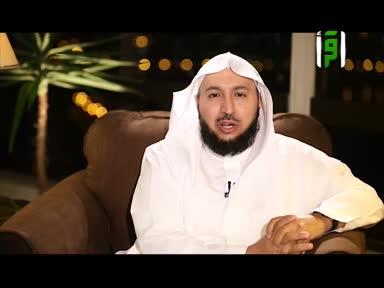 اولئك لهم الأمن-ح3-التوبة(ج2)-الشيخ راشد الزهراني