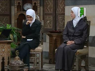 ايام مع الحبيب -ح5-بداية الإستهزاء والإيذاء- الدكتوره رفيدة حبش