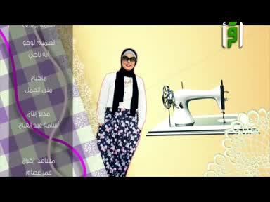 تاء مربوطة -ح9- تقديم رباب السواح