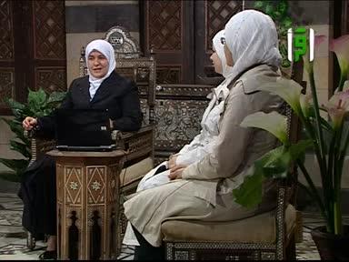 ايام مع الحبيب -ح6-نساء شقيقات - الدكتوره رفيدة حبش