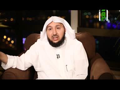 أؤلئك لهم الأمن - ح6 -الصبر ج2-تقديم الشيخ راشد الزهراني