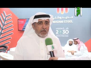 تقارير من أرض السعودية -ح135- معرض البناء السعودي