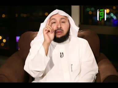 أولئك لهم الأمن -ح8 -الصبر ج4 - تقديم الشيخ راشد الزهراني