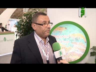 تقارير من أرض السعودية  -ح141-المعرض الزراعي السعودي 2017