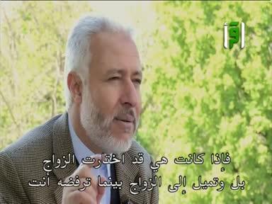 أحسن في نصف دينك- الحلقة 6- قصة زواج في الإسلام