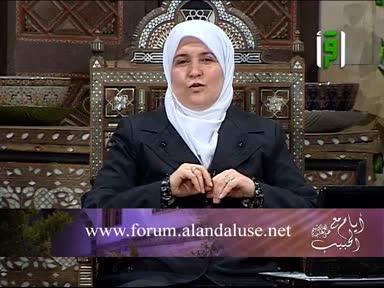 ايام مع الحبيب - ح9- رحلة الطائف - الدكتوره رفيدة حبش