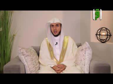 مقام التأويل -13-سورة الإخلاص ج2-تقديم الشيخ أحمد السديس