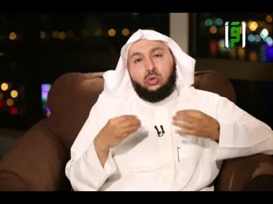 أؤلئك لهم الأمن -ح9-الصبر ج4- تقديم الشيخ راشد الزهراني