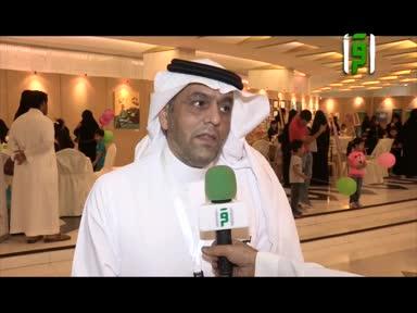 تقارير من أرض السعودية -ح140- المعرض الثاني لفنون الأطفال
