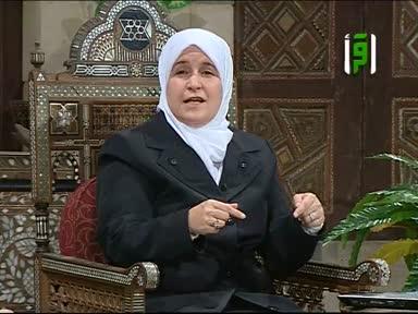 ايام مع الحبيب -ح12- الهجرة المباركة -الدكتوره رفيدة حبش