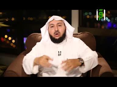 أؤلئك لهم الأمن - ح13الصدق ج4- الشيخ راشد الزهراني