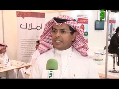 تقارير من أرض السعودية - ملتقى المشاريع والخبرات والاستثمارات العقارية الكبيرة