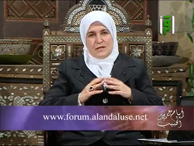 ايام مع الحبيب -ح14-نساء الأنصار  - الدكتوره رفيدة حبش