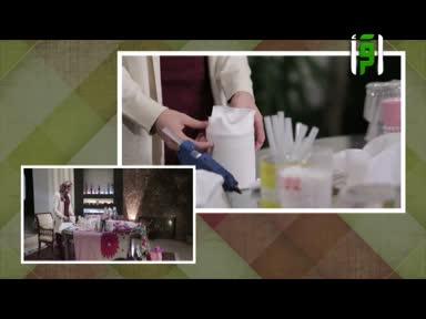 بيتك جنتك -ح13-كيفية عمل علبة ميك أب -وسام الكباس