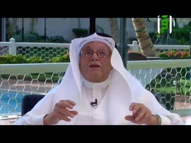الطب والحياة -ح14-فرط النشاط  -الدكتور زهير السباعي