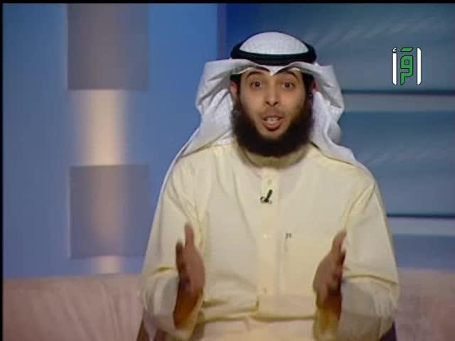 الهداية بيد الله -مشاري الخراز