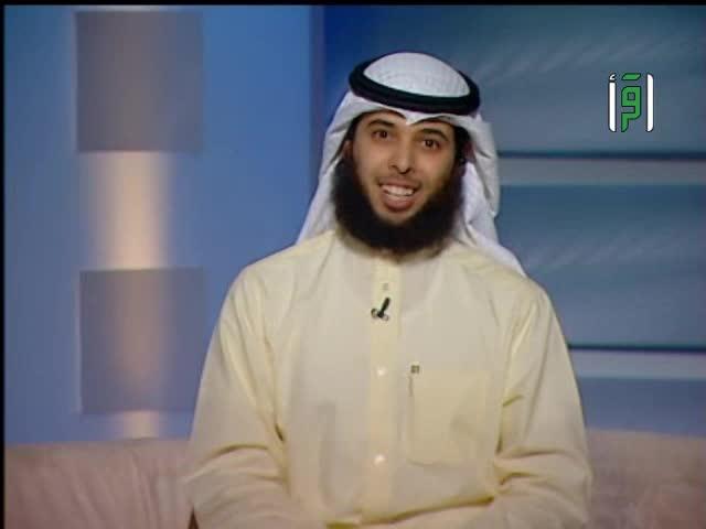 حلاوة القرب من الله- مشاري الخراز