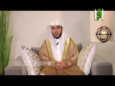 مقام التاويل - سورة المسد الجزء الثاني - الشيخ احمد السديس
