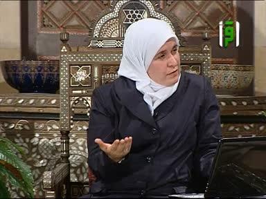 ايام مع الحبيب - ح 17- السنة الثالثة للهجرة - الدكتورة رفيدة حبش