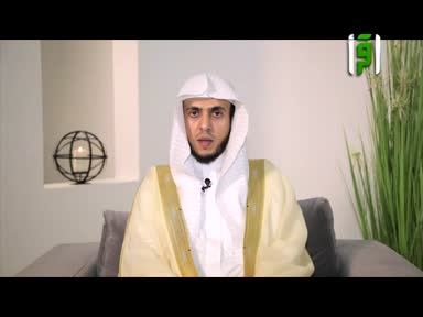 مقام التاويل -  ح1-سورة الناس الجزء الاول - الشيخ احمد السديس
