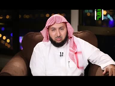 اولئك لهم الأمن-ح18-اليقين(ج1)-الشيخ راشد الزهراني