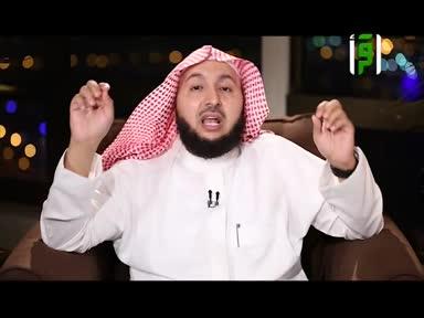 أؤلئك لهم الأمن -ح19- اليقين ج2- الشيخ راشد الزهراني