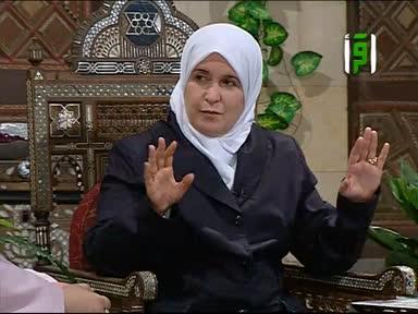 ايام مع الحبيب -ح19- السنة الرابعة للهجرة  - الدكتوره رفيدة حبش