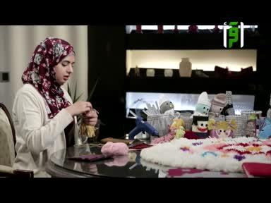 بيتك جنتك -ح15-عروسة بالصوف- وسام الكباس