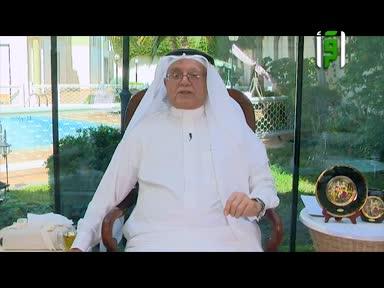 الطب و الحياة - ح 21- الكلى ج2 - الدكتور زهير السباعي