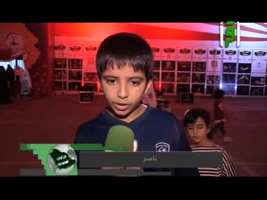 تقارير من أرض السعودية -مسرح دراجون