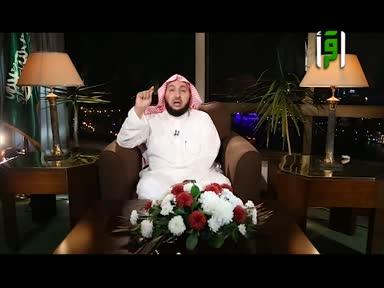 أؤلئك لهم الأمن - ح22-التفكيرج1 -تقديم الشيخ راشد الزهراني