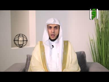 مقام التأويل -ح2-سورة الناس ج2-تقديم الشيخ أحمد السديس
