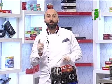 مطبخك- ح 39- الصيادية جمبو - الشيف شادي زيتوني
