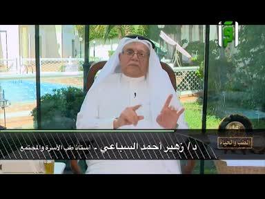 الطب والحياة -ح25-حصوات الكلى(3-3)-الدكتور زهير السباعي